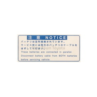 Genuine Toyota Battery Caution Label on Battery